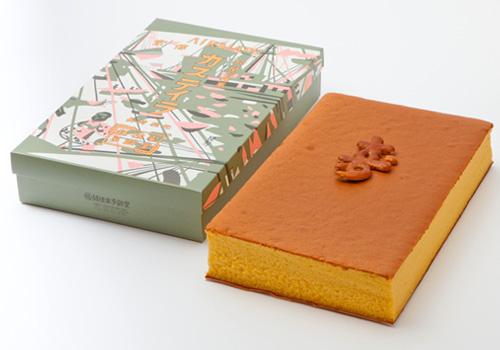 婚礼用 カステラ(紙箱)