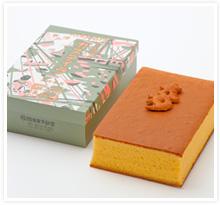 婚礼用カステイラ(カステラ)(紙箱)15cm×22cm
